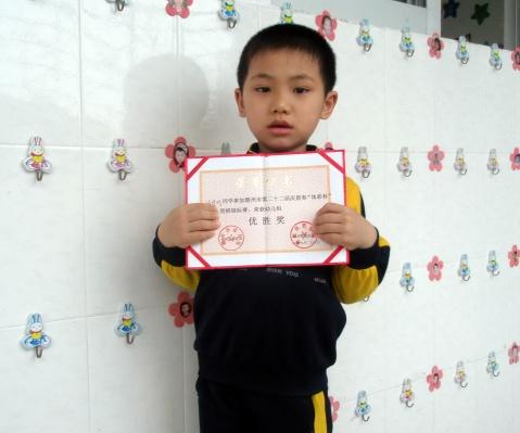 第二周光荣榜 - czguojian2008 - 快乐学习 快乐生活 快乐成长