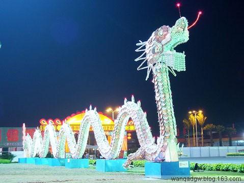 元宵节习俗 - 红海滩 - 红海滩古玩综合博客