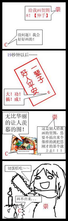 潘斯特1周年庆(上)继续征集中~ - 崇子 - 崇子潘斯特