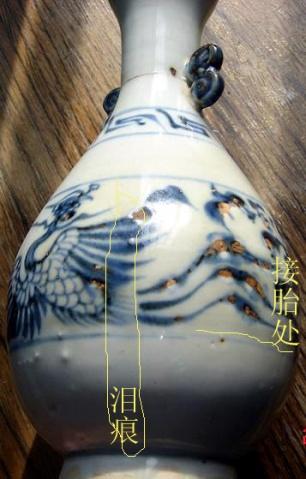 元青花凤穿折枝菊纹双耳玉壶春瓶 - 小桥流水 - 我的博客