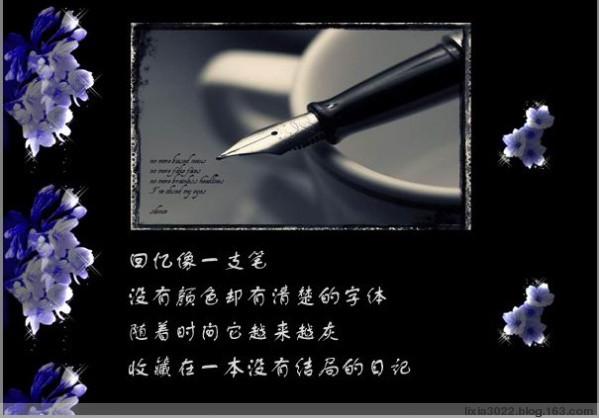 淡淡的回忆淡淡的情 - 白云飘飘 - .