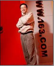 回购、并购和私有化: 中国纳市公司不同资本路 - 钱学锋 - 钱学锋的博客