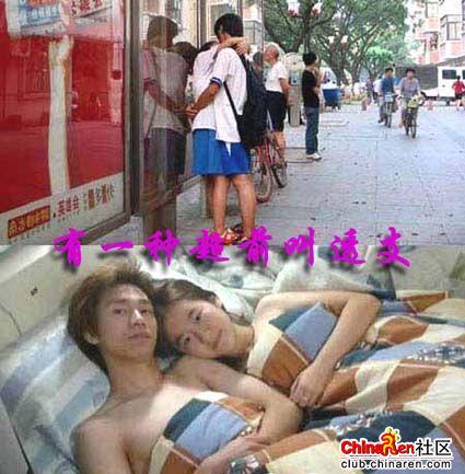 引用 震撼全中国的画面 - cahsz1951 - cahsz1951