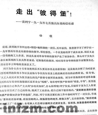 推荐:余秋雨与上海写作组 - 陈明远 - 陈明远的博客