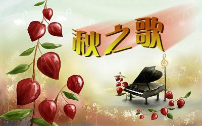 博文日志封面图 - 山中虎 -  朝花夕拾心有意 春去秋来无意间