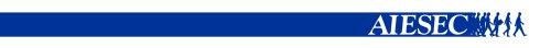 AIESEC Core Work 之国际领导人才交流项目(一) - AIESEC NJU - AIESEC NJU
