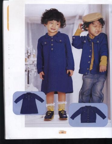 引用 [棒针整书]快乐编织儿童毛衣 - 四叶幸福 - 四叶幸福