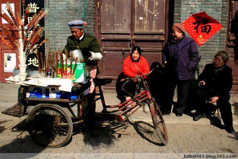 曾经的工商业重镇——淄博周村 - billbill163 - billbill163的博客