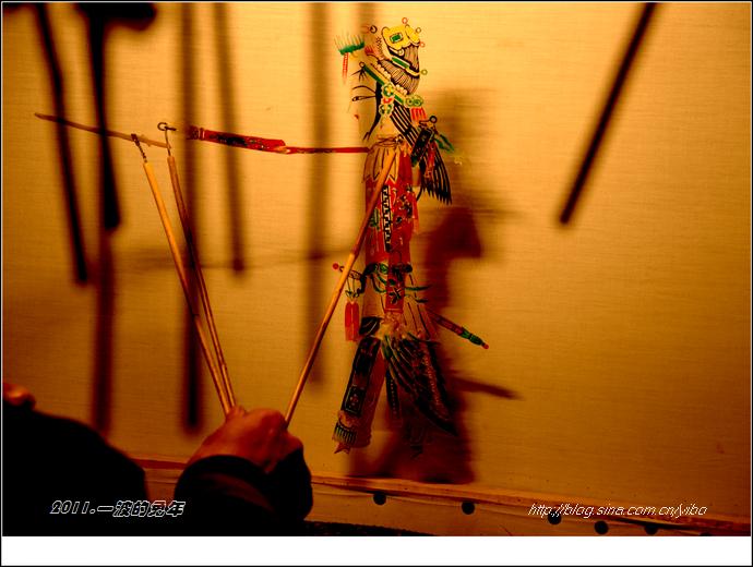 兰州.庙会上的环县皮影戏 - 行走在西部的草原 - 行走在西部的草原