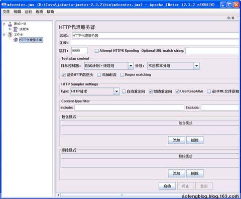 JMeter - 录制WEB测试脚本 - 傲风 - 傲风的博客