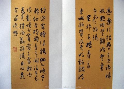 王禄省引用宋志贤老兄册页 - 髯书之歌 - 髯書之歌 de 書畫沙龍