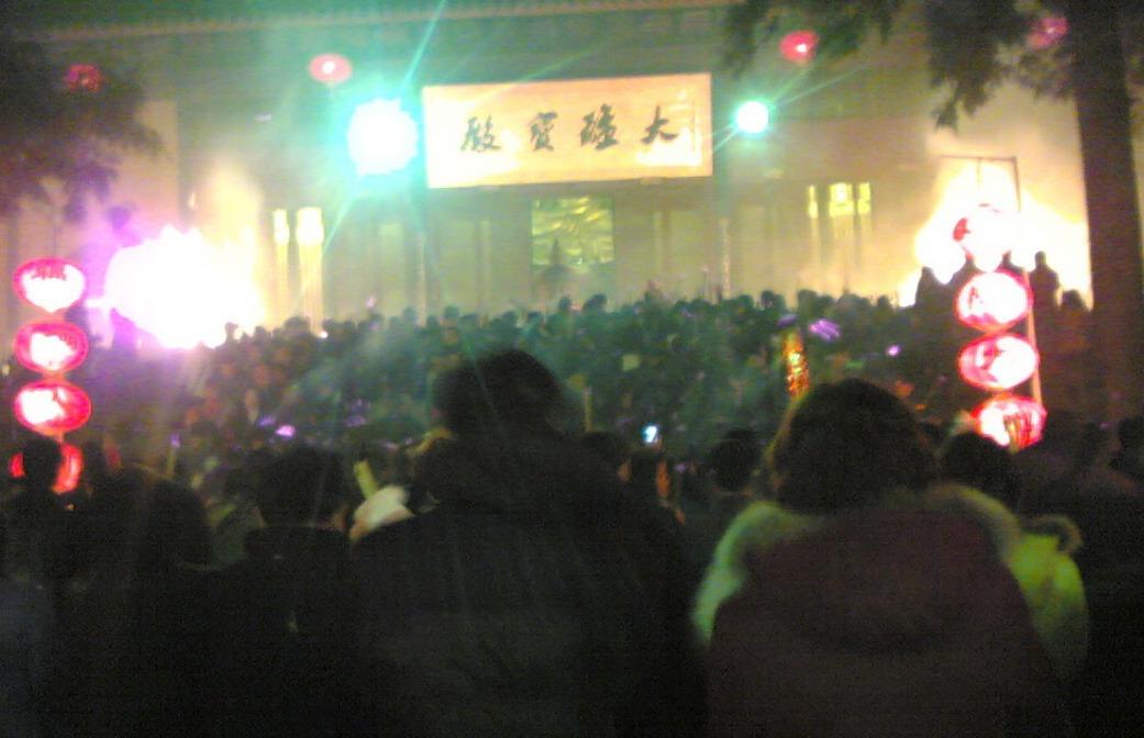 春节联欢晚会:三宝和3P - yuleiblog - 俞雷的博客