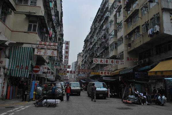 【香港篇9】看看有哪些香港画面即将消失? - 行走40国 - 行走40国的博客