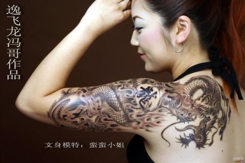 上海纹身艺术节:在日本这是见不得光的事情 - znx123000 - 心语小院