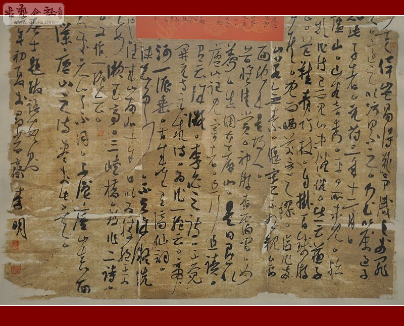 全国二届青年展精彩小行草作品 - 隐水墨客 - luocongwei11的博客