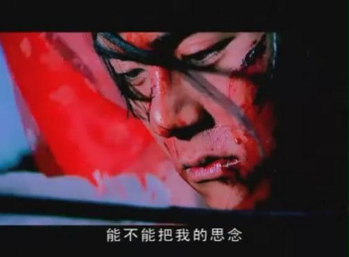 少年杨七郎 --- 继续喜欢小男生 - 小楠姐 - 小楠姐的表面现象