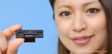 夏普模块化3D摄像头 - 何泛泛 - 何泛泛|IT独唱团