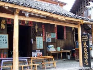 王村镇米豆腐