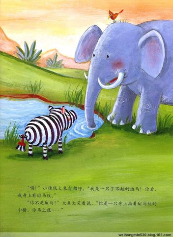 [精品阅读]小猪变形记 - 心手相连 - 温馨家园