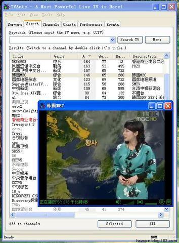 hidownload 录制蚂蚁直播节目的方法 - 嚯嚯嚯 - 俺是华夏知青论坛曾经的版主