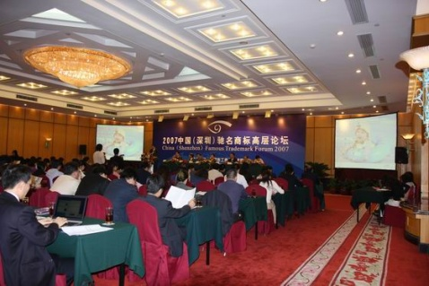 创新 发展 共赢!中国制造走向中国创造 - 数字音频 - 数字音频