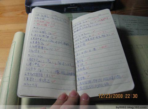 女儿的字条 - by0062 - 影子的博客