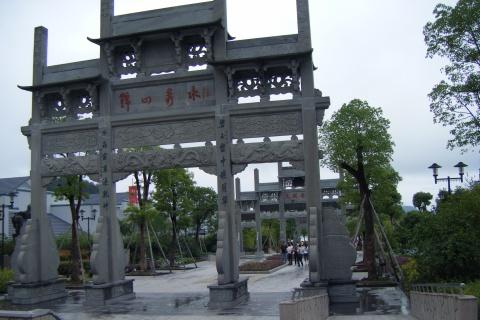 千岛湖之游 - 邗江春晓 - 似水年华,记忆永恒!