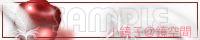 引用 多款又漂亮的博客名片连结贴纸素材 - fangxin529 - fangxin529