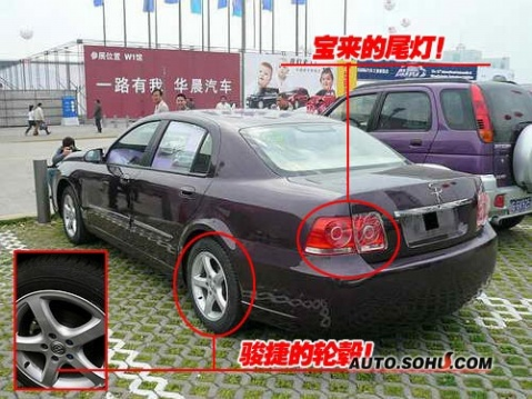 青岛索尔汽车是国内第一家专业开发与生产的厂商!据说这是高清图片