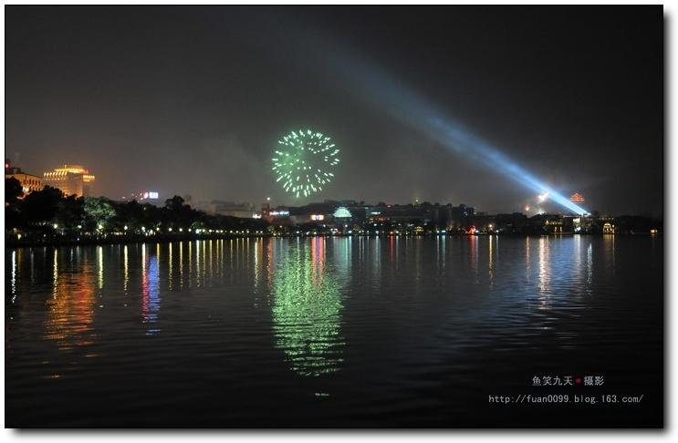 (原创)09春节(1)——灯火辉煌 西湖除夕夜 - 鱼笑九天 - 鱼笑九天