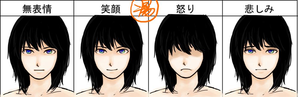 表情練習用 - (≧[]≦)汤圆 - K-66:队长您好