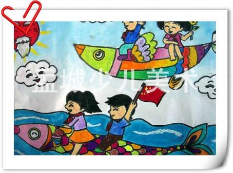 五年级中国梦绘画