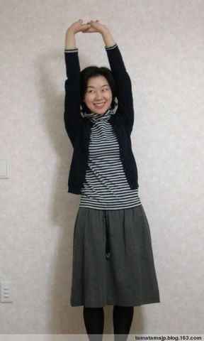 有一种行为叫败家,有一种状态叫疯狂 - tamatama - 一刻公寓--tamatama的博客