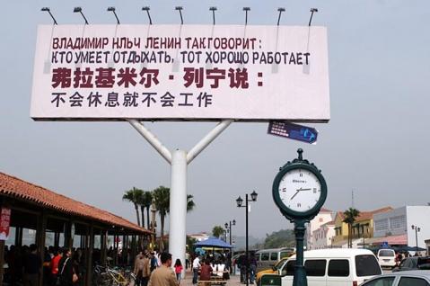 重庆洋人街 - 听雨 - 听雨的博客