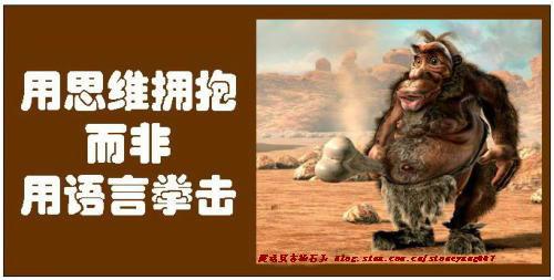 杨石头屁话真言9-《魅力男人》杂志采访 康大记者 谈判攻略(上) - 杨石头 - 杨石头网易分舵