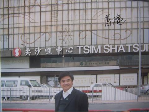 王莹在香港 - 王莹 - 王莹的博客