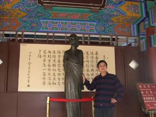 在李清照故园(2) - 杨克 - 杨克博客