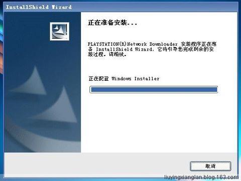 PLAYSTATION Network 使用教程 - EMiX - Emix