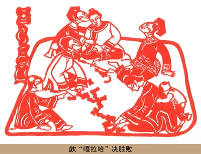 民间剪纸—东北民俗20怪 - 观云楼主人 - e.xdm 的博客