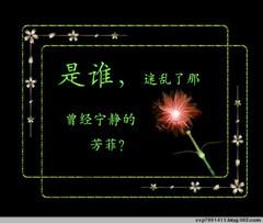 牛粪 - 一叶知秋 - mahuban的博客