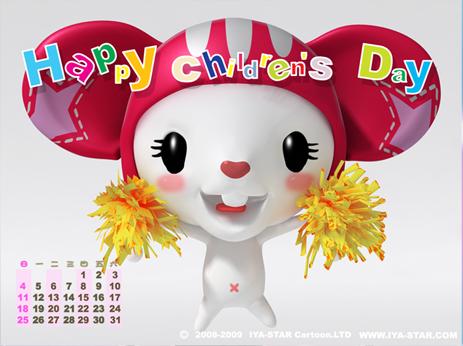 六月电脑桌面,儿童节快乐 - ☆哎呀星星☆ -