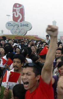 奥运开幕日晨看升旗(图)