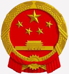 引用 【原创】2008中国奥运金牌榜 - 学 海 - XUE HAI BLOG