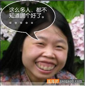 引用 萨达姆的妹妹要征婚 【不信你不笑】 - 博啦 - 博啦的博客