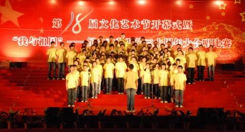 30人合唱队形创意编排图图片