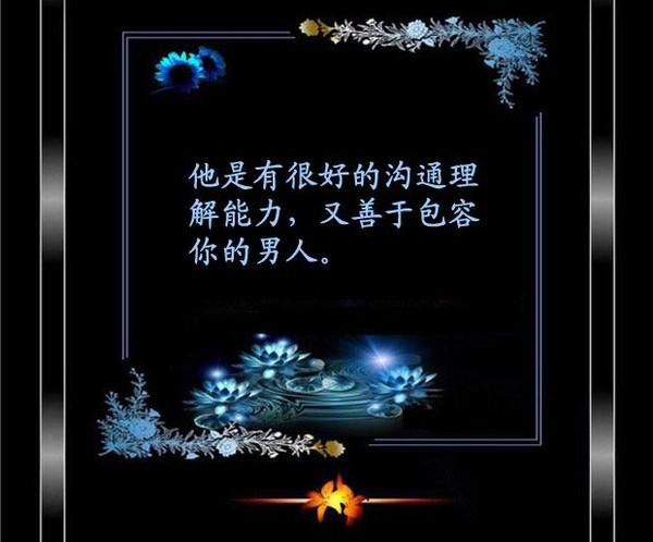 蓝颜知己 - 梅梅 - 琴之润博客
