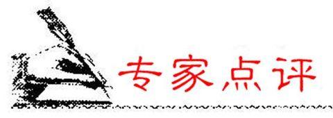 蝶 变 - 碧溪 - 善平读书苑
