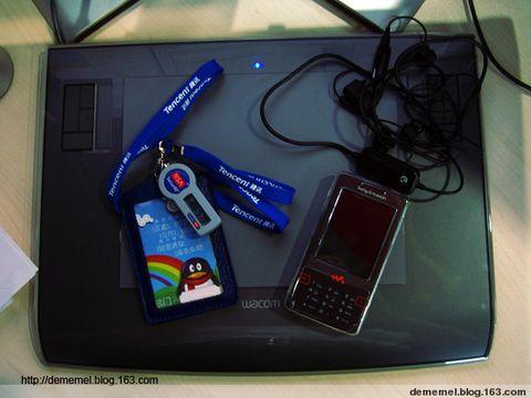 Go into Tencent - Daviddimini -
