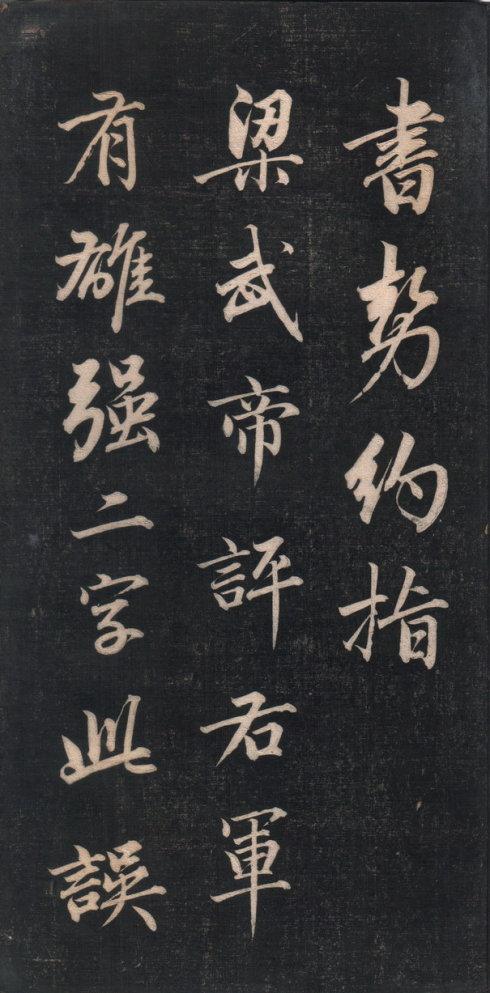 书论 - 靓蛋 - 中 国 职 业 教 育 网