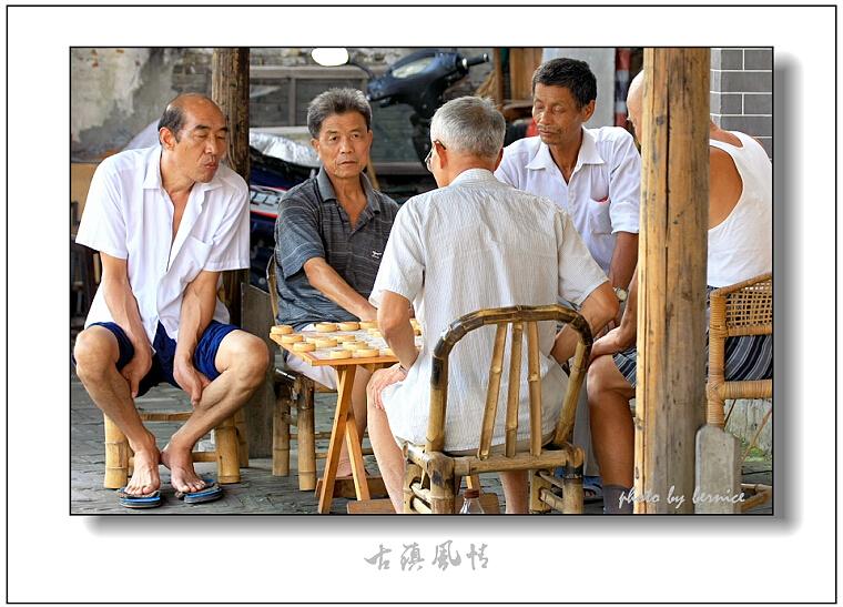 【原创摄影】西塘情怀-古镇风情 - 王工 - 王工的摄影博客